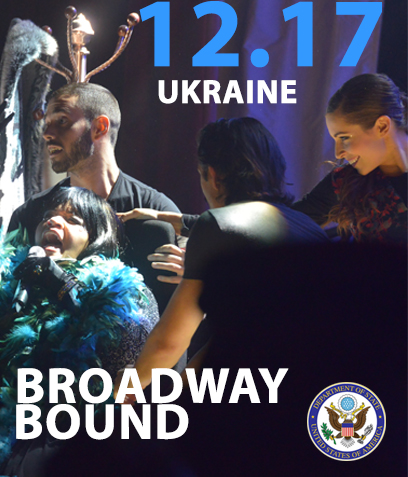 Broadway Bound is back and on stage in Ukraine in partnership with the U.S. Embassy, Kiev.